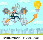 new idea in startup. new... | Shutterstock .eps vector #1199070901