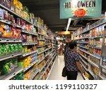 oct 06 2018 tea shelf at ntuc... | Shutterstock . vector #1199110327
