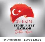 29 ekim cumhuriyet bayrami... | Shutterstock .eps vector #1199112691