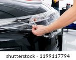 car wrapping specialist putting ... | Shutterstock . vector #1199117794