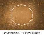 simple design background | Shutterstock . vector #1199118094