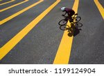 asian man cycling road bike in... | Shutterstock . vector #1199124904