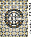 brunette arabic emblem.... | Shutterstock .eps vector #1199130784
