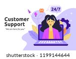 customer and operator  online... | Shutterstock .eps vector #1199144644