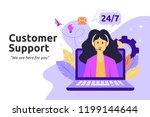 customer and operator  online... | Shutterstock .eps vector #1199144644