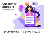 customer and operator  online... | Shutterstock .eps vector #1199144671