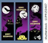 halloween banners leaflets... | Shutterstock .eps vector #1199153407