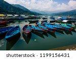 pokhara nepal october 9  2018... | Shutterstock . vector #1199156431