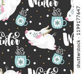 seamless pattern with christmas ... | Shutterstock .eps vector #1199177647