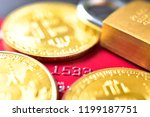 bitcoin  lock and credit card... | Shutterstock . vector #1199187751