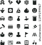solid black flat icon set... | Shutterstock .eps vector #1199199967