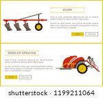 plow and trailed sprayer ... | Shutterstock .eps vector #1199211064