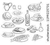 middle eastern cuisine. menu.... | Shutterstock .eps vector #1199225731