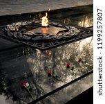 almaty  kazakhstan  monument ...   Shutterstock . vector #1199257807