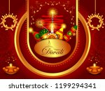 vector illustration of colorful ... | Shutterstock .eps vector #1199294341