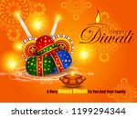 vector illustration of colorful ... | Shutterstock .eps vector #1199294344