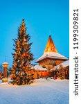 rovaniemi  finland   march 5 ... | Shutterstock . vector #1199309821