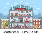 railway station building... | Shutterstock . vector #1199315431