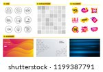 seamless pattern. shopping mall ... | Shutterstock .eps vector #1199387791
