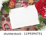 christmas greeting card  decor... | Shutterstock . vector #1199394751