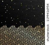 backgrounds of japanese vintage ... | Shutterstock .eps vector #1199416954