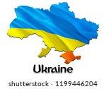 flag map of ukraine with crimea....   Shutterstock . vector #1199446204