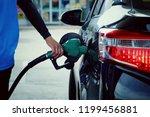 close up worker hand holding... | Shutterstock . vector #1199456881