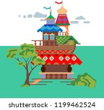 fabulous house in the forest | Shutterstock .eps vector #1199462524