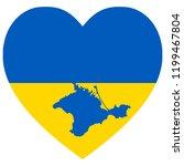 crimea is ukraine concept | Shutterstock .eps vector #1199467804