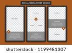 elegant mature fashion blog and ... | Shutterstock .eps vector #1199481307