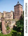 heidelberg  germany   august 25 ...   Shutterstock . vector #1199490694