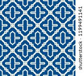 oriental traditional pattern.... | Shutterstock .eps vector #1199491141