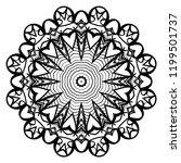modern floral vector ornaments. ... | Shutterstock .eps vector #1199501737