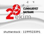 turkish national festival. 29...   Shutterstock .eps vector #1199523391