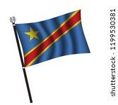 democratic republic of congo... | Shutterstock .eps vector #1199530381