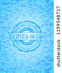 brother in law sky blue emblem... | Shutterstock .eps vector #1199548717