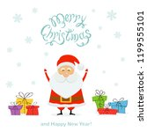 happy santa claus with little... | Shutterstock . vector #1199555101