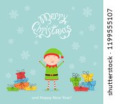 happy elf with colorful... | Shutterstock . vector #1199555107