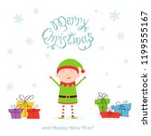 happy elf with colorful... | Shutterstock . vector #1199555167