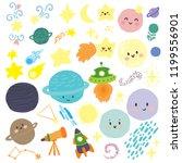 big set of cosmos design...   Shutterstock .eps vector #1199556901