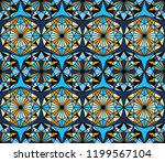 oriental arabic ornament.... | Shutterstock .eps vector #1199567104