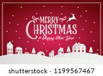 merry christmas and happy new... | Shutterstock .eps vector #1199567467