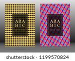 muslim pattern vector cover...   Shutterstock .eps vector #1199570824