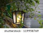 Iron Street Lantern