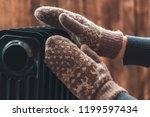 women's hands in christmas ... | Shutterstock . vector #1199597434