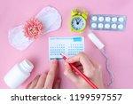 tampon  feminine  sanitary pads ... | Shutterstock . vector #1199597557