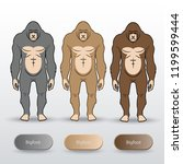 set of bigfoot drawing vector... | Shutterstock .eps vector #1199599444