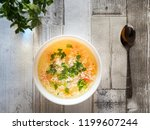 bowl of meatball soup and... | Shutterstock . vector #1199607244