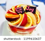 fruit cake birthday | Shutterstock . vector #1199610637