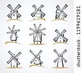mill set. vector | Shutterstock .eps vector #1199619181